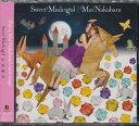 Sweet Madrigal / 中原麻衣