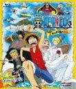 ワンピース ねじまき島の冒険 [Blu-ray] / アニメ