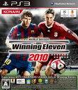 【送料無料選択可!】ワールドサッカー ウイニングイレブン2010 [PS3] / ゲーム