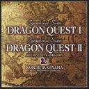 交響組曲「ドラゴンクエスト I・II」 / すぎやまこういち (指揮)/ロンドン・フィルハーモニー管弦楽団