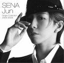 【送料無料選択可!】SENA Jun Single Collection / 瀬奈じゅん