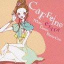 CD, DVD, 樂器 - Caffeine trois more flavor bossa case / オムニバス
