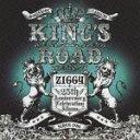 KING'S ROAD / 森重樹一