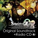Xbox360ソフト「STEINS; GATE」Original Soundtrack+ラジオCD [CD+CD-ROM] / ラジオCD (今井麻美、花澤香菜)