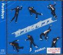 ゼンカイダンス [CD+DVD] / PureBoys
