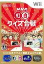 NHK紅白クイズ合戦 [Wii] / ゲーム
