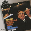 作曲家名: Ka行 - ブルックナー: 交響曲第3番「ワーグナー」[CD] / カール・ベーム (指揮)/ウィーン・フィルハーモニー管弦楽団