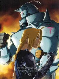 鋼の錬金術師 FULLMETAL ALCHEMIST DVD 12巻 7/21発売