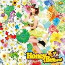 Honey Bee 京本有加 Ver. [DVD付初回限定盤] / 中野腐女子シスターズ