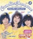 【送料無料選択可!】キャンディーズ・トレジャーVOL.2[Blu-ray]/キャンディーズ