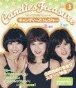 【送料無料選択可!】キャンディーズ・トレジャーVOL.3[Blu-ray]/キャンディーズ