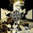 其它 - LIAR GAME2 〜シーズン2&劇場版 オリジナルサウンドトラック〜 / 中田ヤスタカ (capsule)