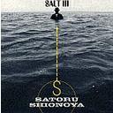 SALT 3 / 塩谷哲