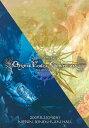 『Haruka Shimotsuki Original Fantasy Concert 2009 -FEL ARY ARIA-』 / 霜月はるか