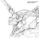 樂天商城 - 機動戦士ガンダムUC オリジナル・サウンドトラック [Blu-spec CD] / アニメサントラ