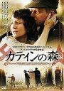 【映画】カティンの森