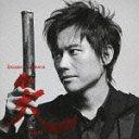 天-ten- [CD+DVD] / 藤原道山(尺八)