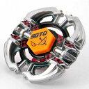 ベイブレード BB-07 ブースター サジタリオ 125SF / おもちゃ・ホビー