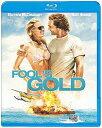 フールズ・ゴールド/カリブ海に沈んだ恋の宝石 [廉価版] [Blu-ray] / 洋画