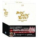 【送料無料選択可!】みごろ!たべごろ!笑いごろ!!キャンディーズプレミアムBOX[Blu-ray]/バラエティ
