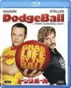ドッジボール [廉価版] [Blu-ray] / 洋画