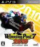 Winning Post 7 2010 [PS3] / ゲーム