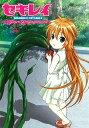 セキレイ〜Pure Engagement〜 五 通常版 DVD / アニメ