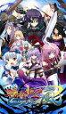 戦極姫2・嵐〜百華、戦乱辰風の如く〜 [PSP] / ゲーム