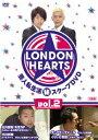 ロンドンハーツ 2[...