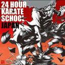 24 HOUR KARATE SCHOOL JAPAN / V.A. produced by SKI BEATZ