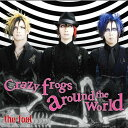 Crazy frogs around the world DVD付初回限定盤 / the fool