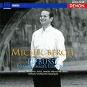 ドビュッシー: ピアノ作品集4 Blu-spec CD / ミシェル ベロフ(Pf)