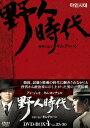 野人時代 -将軍の息子 キム・ドゥハン DVD-BOX 4 / TVドラマ