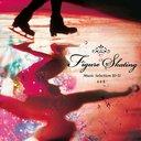 フィギュア・スケート ミュージック・セレクション 10-11 / クラシックオムニバス