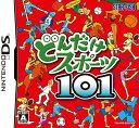 どんだけスポーツ101 [NDS] / ゲーム