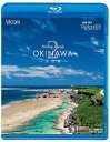 フルHD Relaxes (リラクシーズ) Healing Islands OKINAWA 2 〜宮古島〜 [Blu-ray] / BGV