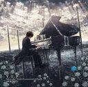 V.I.P (Marasy plays Vocaloid Instrumental on Piano) / marasy