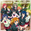 『ラブライブ!』 μ's 2ndシングル: Snow halation [CD+DVD] / μ's