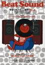 Beat Sound 17 (別冊ステレオサウンド) (単行本・ムック) / ステレオサウンド