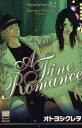 [書籍のゆうメール同梱は2冊まで]/A Fine Romance Sugar&Spice[本/雑誌] (カルトコミックス/sweetセレクション) (コミックス) / オトヨ..
