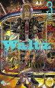 Waltz 3 (ゲッサン少年サンデーコミックス) (コミックス) / 大須賀めぐみ / 伊坂幸太郎