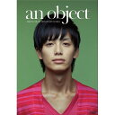 an object PHOTO COLLECTION OF KENTO ONO[本/雑誌] (単行本・ムック) / SDP