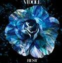 CD, DVD, 乐器 - BEST [通常盤] / ヴィドール