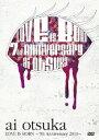 ショッピングアニバーサリー2010 大塚愛【LOVE IS BORN】〜7th Anniversary 2010〜 / 大塚愛