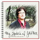 Pop JAPANizu - My Sketch of JAPAN / Sei-ichiro Tsutsumi & SEI's NeoJazz BAND
