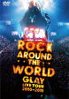 GLAY ROCK AROUND THE WORLD 2010-2011 LIVE IN SAITAMA SUPER ARENA -SPECIAL EDITION-[DVD] / GLAY