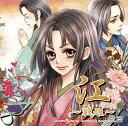 モモグレ 江〜戦姫〜 / ドラマCD (寺島拓篤、諏訪部順一、浪川大輔)