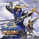 樂天商城 - 「戦国BASARA バトルヒーローズ」オリジナルサウンドトラック / ゲーム・ミュージック