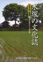 ゼンリン電子住宅地図 デジタウン 埼玉県 志木市 発行年月202005 112280Z0S