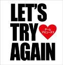 【送料無料選択可!】Let's try again [CD+DVD] [期間限定生産] / チーム・アミューズ!! (桑田佳祐、福山雅治、他)
